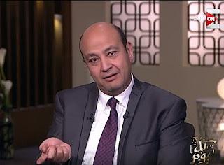 برنامج كل يوم حلقة الإثنين 25-12-2017 لـ عمرو أديب