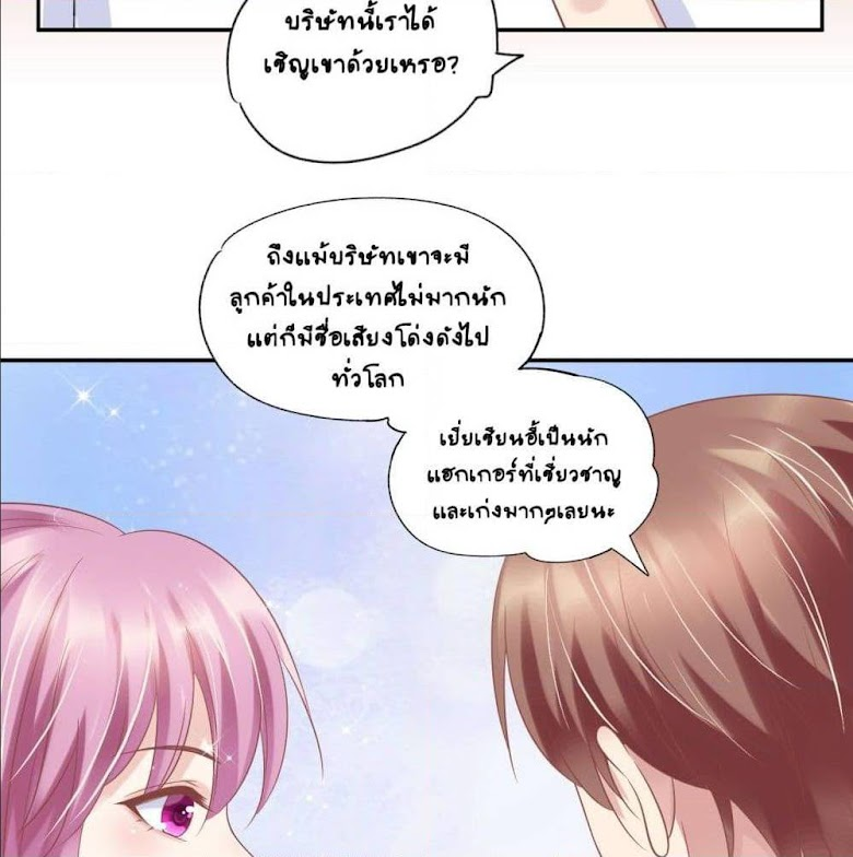 Contract Sweet Pet Don't Want To Run Away from Hot Mom - หน้า 57