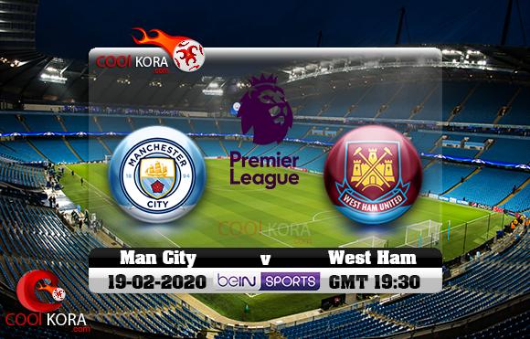 مشاهدة مباراة مانشستر سيتي وكريستال بالاس اليوم 19-2-2020 في الدوري الإنجليزي