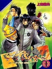 Megami Ibunroku - Persona Manga