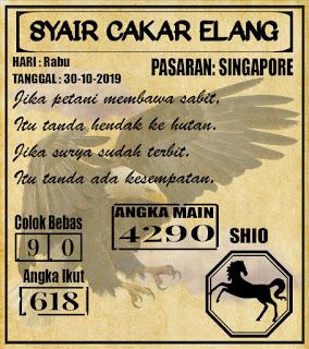 SYAIR SINGAPORE 30-10-2019