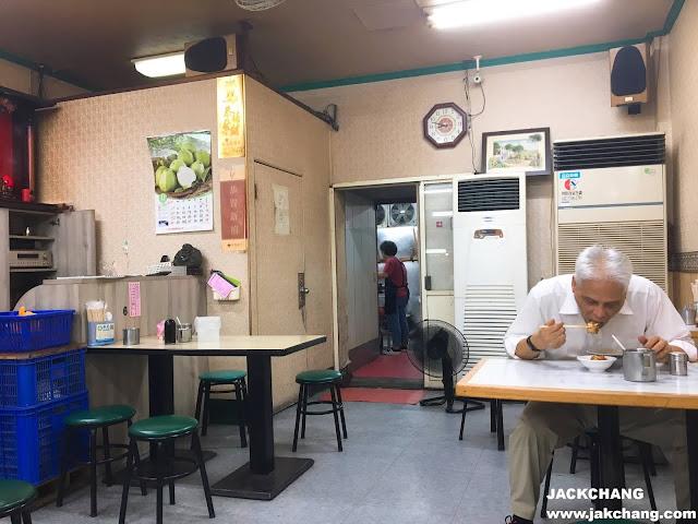 店內用餐環境
