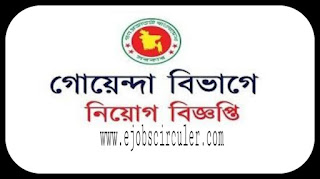 National Security Intelligence (NSI) Job circular has been published in 24 July 2019. Permanent people of Bangladesh have huge opportunities for those interested in working on the National Security Intelligence (NSI). If you can get all the information about National Security Intelligence (NSI), visit our website www.ejobscirculer.com.  National Security Intelligence (NSI) many works of people. National Security Intelligence (NSI) does a lot of work for the public. So, the work of the people of National Security Intelligence (NSI) is important.   You can see from our website published image of National Security Intelligence (NSI) job circular 2019 whether it is a joint venture for this job. If you are a joint venture, you can apply for a job. Take a look at the image published by the National Security Intelligence (NSI) to apply for the job. Please download the image file if necessary.   National Security Intelligence (NSI) can see all the circuler job like facebook page like us.   National Security Intelligence (NSI) for jobs:   ♦ Organization Name: National Security Intelligence (NSI).  ♦ Post position Name: See the job circular.   ♦ Posted on: 21 july 2019   ♦ Application Deadline: 07 August 2019.   ♦ Salary: See the job circular.   ♦ Educational Requirements: See the job circular.   ♦ Experience Requirements: See the job circular   ♦ Application fee. See the job circular   ♦ Number of Job Vacancy: See the job circular   ♦ Age Limit for Jobs: See the job circular.   ♦ Jobs Location: See Job Circular Image.   ♦ Job Source: Daly Prothom alo.   ■ Job Nature: See the job circular   ♦ Employment Type: Permanent Job   ♦ Job Category: Govt Jobs  National Security Intelligence (NSI) job Circular original images:  Bangladesh is a more populous country. The number of educated unemployment is increasing as long as this country goes. Private companies have been working very well to reduce unemployment problems in Bangladesh.  LAST WORD:  veryone will be fine. Our posts will 