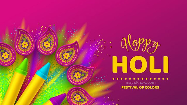 होली इमेज एचडी डाउनलोड ,होली फोटो ,होली की इमेज ,हैप्पी होली की गैलरी डाउनलोड ,Holi Images Hd Download ,Holi Ki Photo , Holi Ki Image , Happy Holi Ki Gallery Download