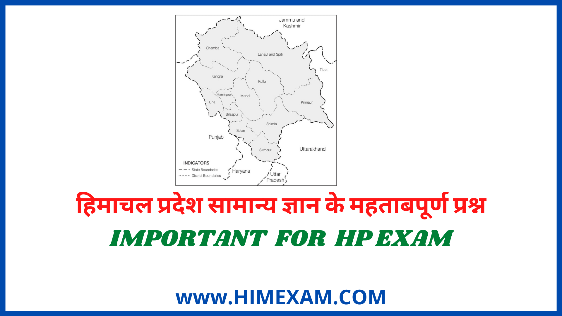 Mostly Asked HP GK Question Answer In HP Govt Exam