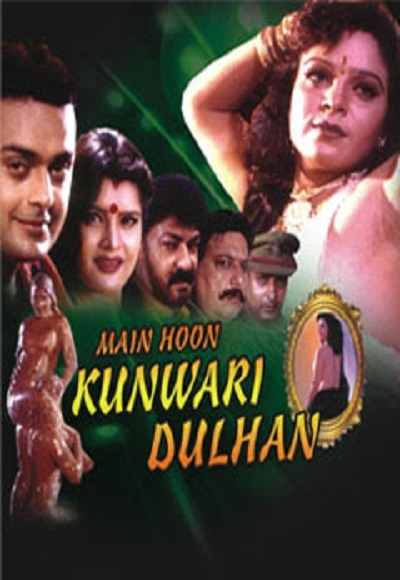 Main Hoon Kunwari Dulhan Hindi Blue Film  Full Blue Films -1847