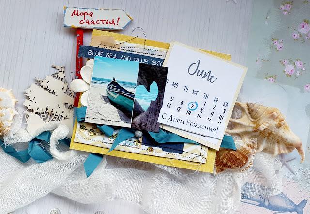 Найти открытку за все тебе спасибо