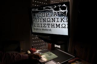 Ο ειδικά ρυθμισμένος υπολογιστής διευκολύνει την ανάγνωση.
