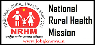 http://www.jobgknews.in/2017/10/national-rural-health-mission-nrhm.html