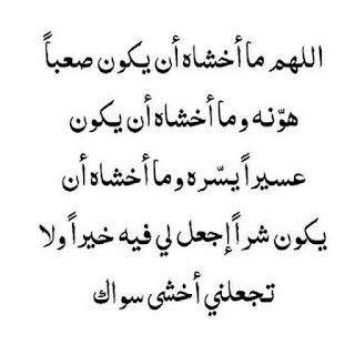 بوستات جديدة حب وعشق 2020 منشورات قصف جبهات البنات posts 3an al hob wa banat - الجوكر العربي