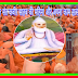 S31,   Saint Sumeru Kabir Sahib's glory  and ours work satsang dhyan --सदगुरु महर्षि मेंहीं