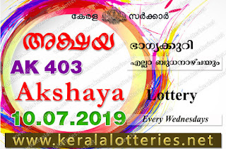 KeralaLotteries.net, akshaya today result: 10-07-2019 Akshaya lottery ak-403, kerala lottery result 10-07-2019, akshaya lottery results, kerala lottery result today akshaya, akshaya lottery result, kerala lottery result akshaya today, kerala lottery akshaya today result, akshaya kerala lottery result, akshaya lottery ak.403 results 10-07-2019, akshaya lottery ak 403, live akshaya lottery ak-403, akshaya lottery, kerala lottery today result akshaya, akshaya lottery (ak-403) 10/07/2019, today akshaya lottery result, akshaya lottery today result, akshaya lottery results today, today kerala lottery result akshaya, kerala lottery results today akshaya 10 07 19, akshaya lottery today, today lottery result akshaya 10-07-19, akshaya lottery result today 10.07.2019, kerala lottery result live, kerala lottery bumper result, kerala lottery result yesterday, kerala lottery result today, kerala online lottery results, kerala lottery draw, kerala lottery results, kerala state lottery today, kerala lottare, kerala lottery result, lottery today, kerala lottery today draw result, kerala lottery online purchase, kerala lottery, kl result,  yesterday lottery results, lotteries results, keralalotteries, kerala lottery, keralalotteryresult, kerala lottery result, kerala lottery result live, kerala lottery today, kerala lottery result today, kerala lottery results today, today kerala lottery result, kerala lottery ticket pictures, kerala samsthana bhagyakuri,