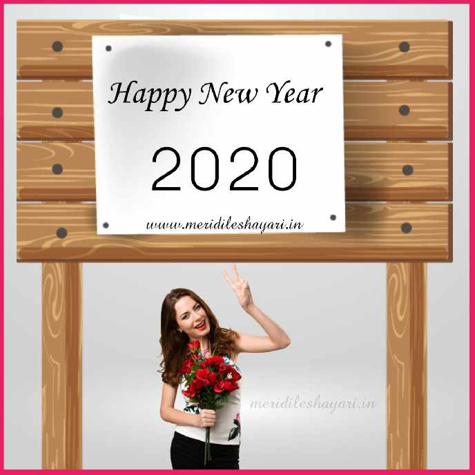 happy new year wishes sms messages,happy new year wishes text messages,happy new year wishes sms messages in hindi,happy-new-year-greetings-wishes-quotes-message-and-sms,happy new year wishes sms messages 2020,happy new year greeting sms messages,happy new year 2017 wishes sms messages new delhi delhi