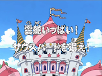 One Piece Episode 149
