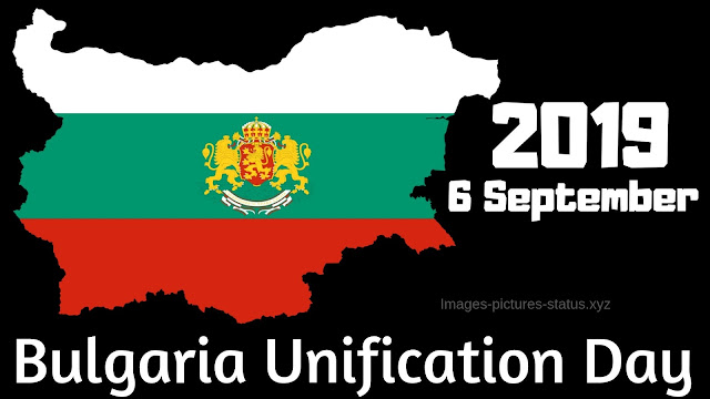 bulgaria unification day images, bulgaria unification picture, Unification Day 2019 in Bulgaria, bulgaria unification day greetings, bulgaria unification day images wallpapers, 6 September bulgaria, unification day bulgaria, romania bulgaria unification, bulgarian national day, bulgarian liberation day, thanksgiving in bulgaria, 6 september 2019 bulgaria unification day, unification day firefly