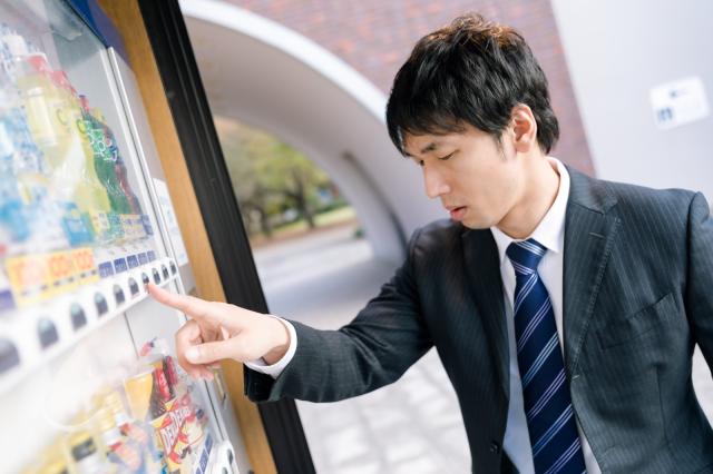 Seorang Pemuda di Jepang Tewas Saat Berjemur Dibawah Terik Matahari