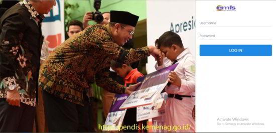 Download Petunjuk Teknis Pendataan EMIS PIP ( Program Indonesia Pintar )