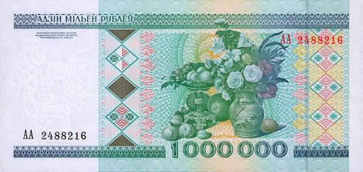 Выгодное вложение 100 000 рублей, как зарабатывать доход и прибыль на инвестициях
