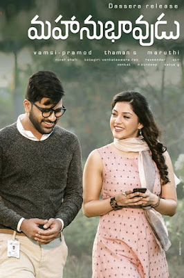 Mahanubhavudu (2017) Dual Audio [Hindi – Telugu] 720p | 480p UNCUT HDRip x264 1.1Gb | 450Mb