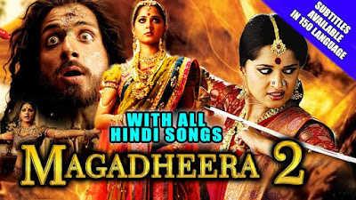 Magadheera 2 Hindi Dubbed Full Movie 300mb Download