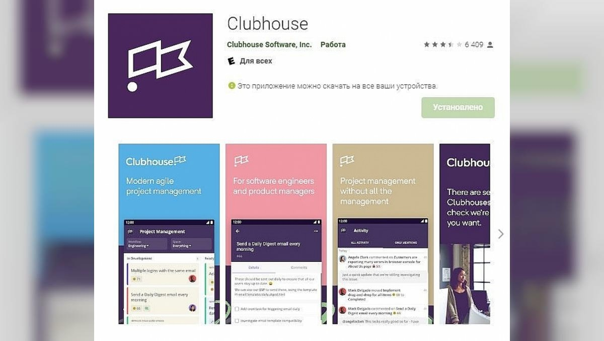Clubhouse Fake apps