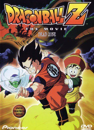 Dragon Ball Z Movie 1: Ora no Gohan wo Kaese!! (Dead Zone) (1989)