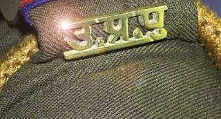 discharged-police-warn-gorakhpur-police
