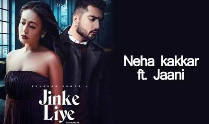 (जिनके लिए) Jinke Liye by Neha Kakkar sad song hindi lyrics