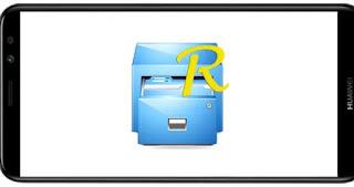 تنزيل برنامج Root Explorer Pro mod premium مدفوع مهكر بدون اعلانات بأخر اصدار من ميديا فاير