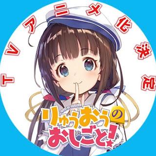 anime Ryuoh no Oshigoto