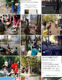 https://www.instagram.com/npo_manazashi/