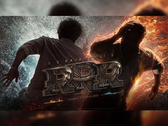 Jr. Ntr, Ram Charan's Telugu movie Rudhiram Ranam Roudram (RRR) 2021 wiki, full star-cast, Release date, Actor, actress, Song name, photo, poster, trailer, wallpaper