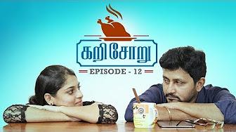 Kaal Kattu   Tamil Web Series   Episode 12   Kari Soru   Black Pasanga