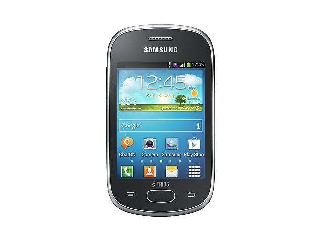 Samsung Galaxy Star Trios S5283 Specifications - Inetversal