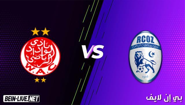 مشاهدة مباراة سريع وادي زم والوداد الرياضي بث مباشر اليوم بتاريخ 02-03-2021 في  كأس العرش المغربي