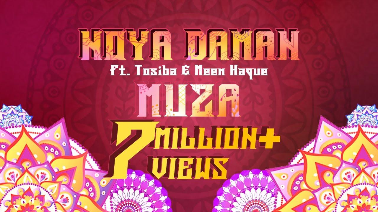 Noya Daman Lyrics ( নয়া দামান ) - Muza and Tosiba