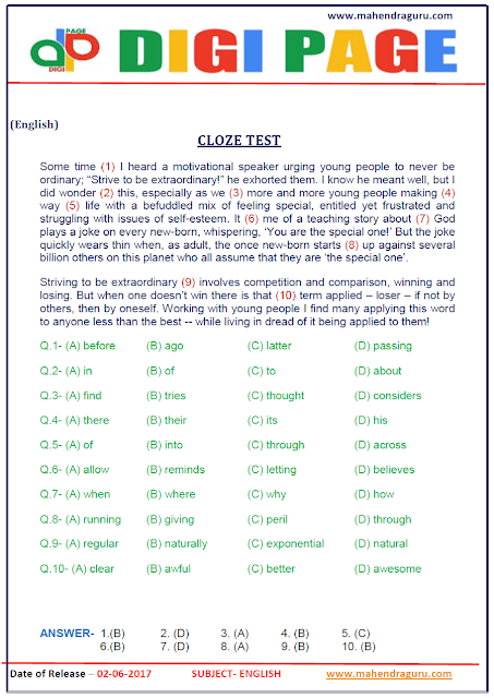 DP | CLOZE TEST | 2 - JUNE - 17 |