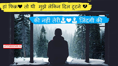BEST SAD HINDI SHAYARI ON LOVE QUOTES, STATUS DOWNLOAD