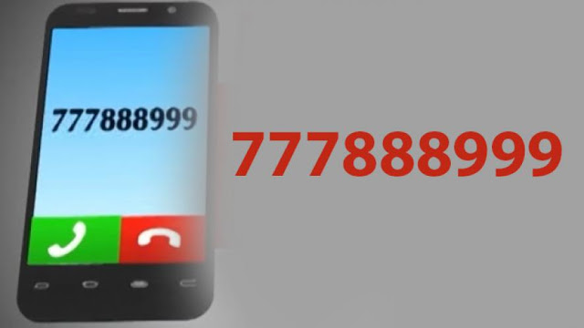 777888999 नंबर से काल आने पर आपका फोन होगा ब्लास्ट , जानिये सच्चाई - Is it a dangerous number