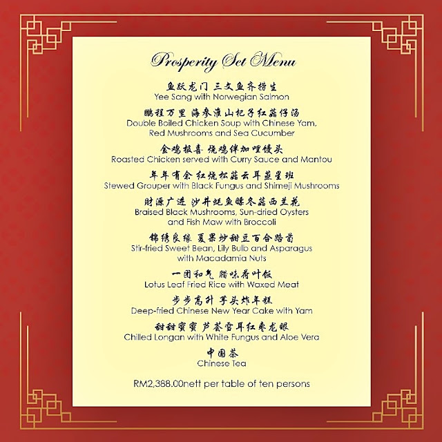 Wan Chun Ting Chinese New Year 2020 Prosperity Set Menu