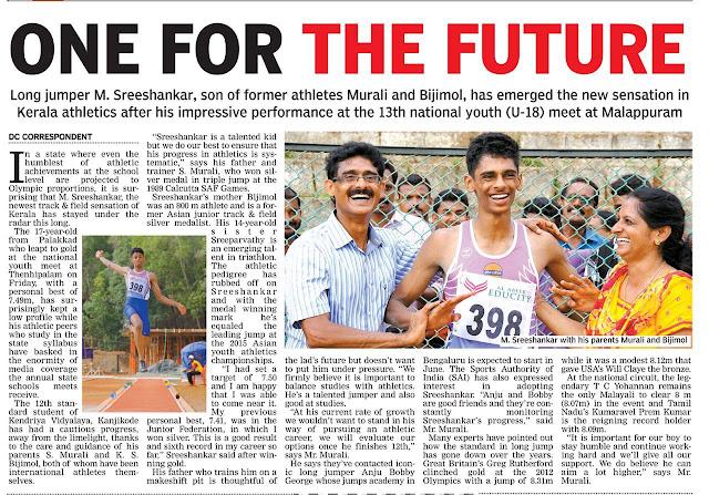 Shreeshankar sets meet record at 13th National Youth Athletics Championship