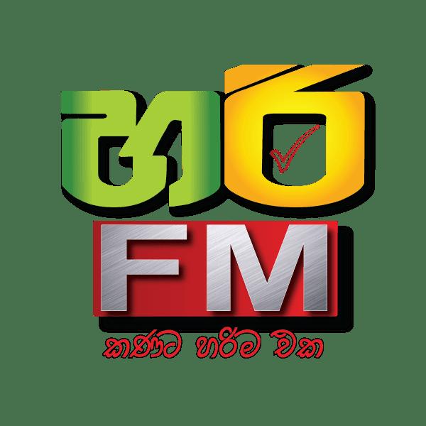 Hari FM
