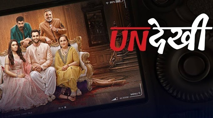 Undekhi Webseries Review without spoilers - Undekhi story - Filmcity