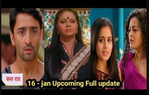 Upcoming Twist : Abeer refuse to bend before Meenakshi meets Mishti in Yeh Rishtey Hai Pyaar Ke