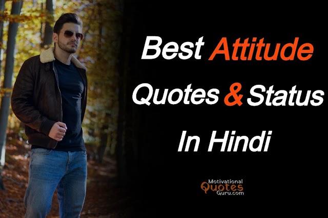 [BEST] ▷Attitude Quotes In Hindi, Attitude Status & Lines