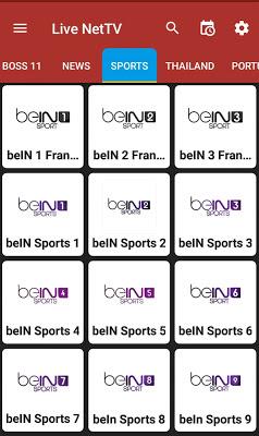 أفضل 5 تطبيقات لمشاهدة القنوات المشفرة العالمية و الرياضية وباقة بين سبورت مجاناً
