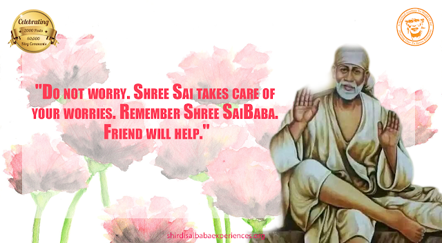 Please Prayer For My Mother-In-Law To Get Well - Anonymous Sai Devotee