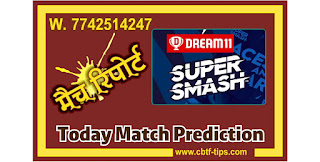 NK vs WEL 7th Match Who will win Today Super Smash T20? Cricfrog