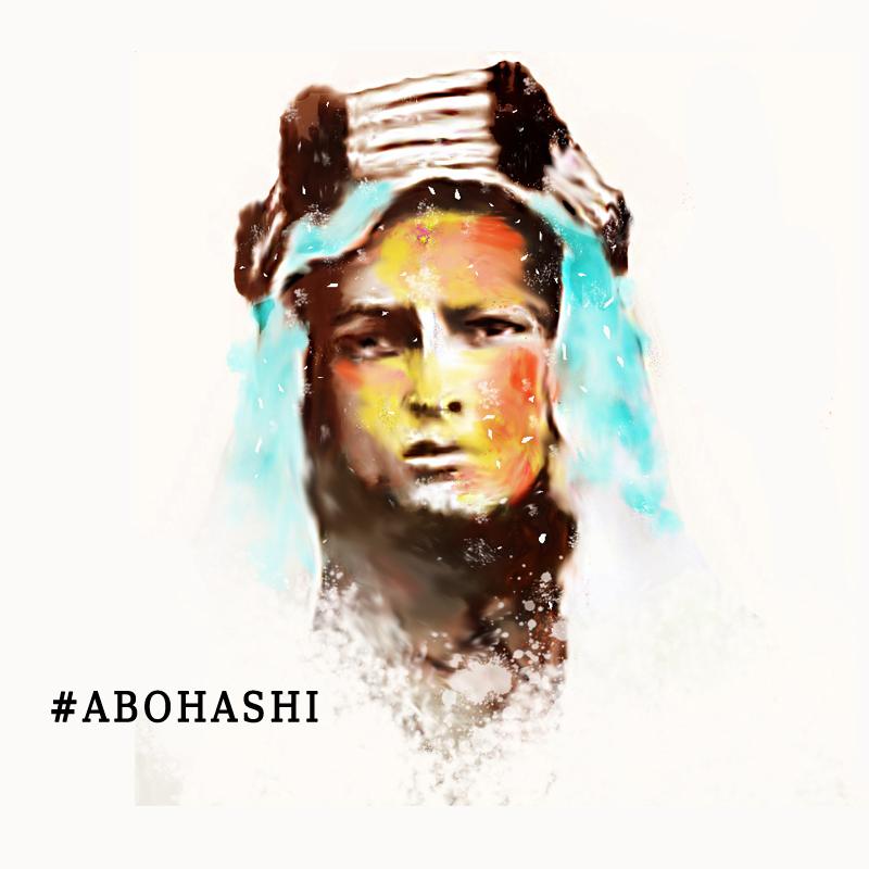 الملك فيصل بن عبد العزيز آل سعود وهو صفير  #abohashi
