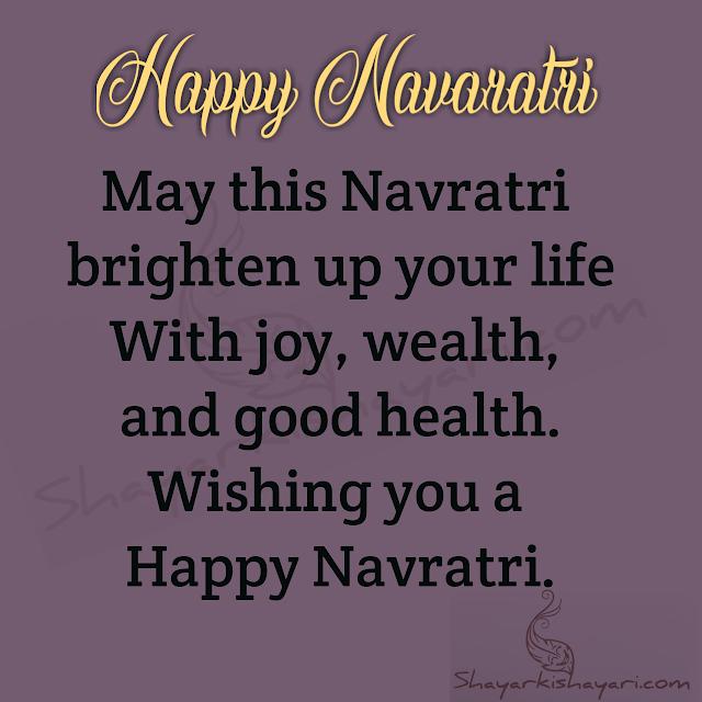 Happy Navaratri Wishes-Navaratri quotes and images